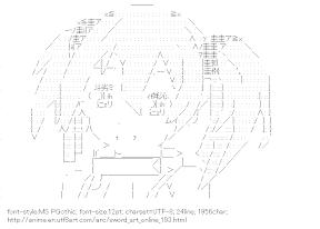 [AA]Scilica (Sword Art Online)