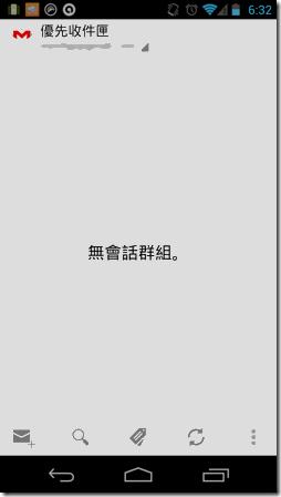 gmail GTD-22