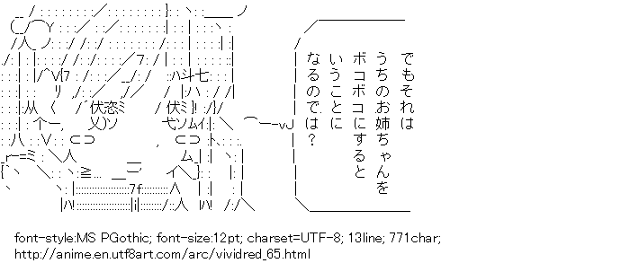 Vividred Operation,Isshiki Momo