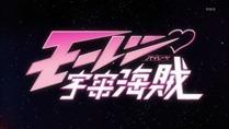 [WhyNot] Mouretsu Space Pirates - 01 [E5C7E08F].mkv_snapshot_01.06_[2012.01.07_22.09.10]