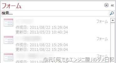 2013-05-30_151741