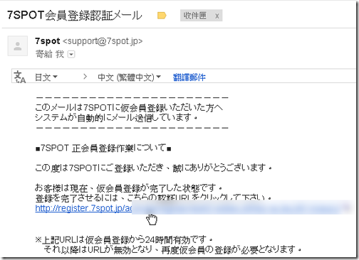 japan wifi-05