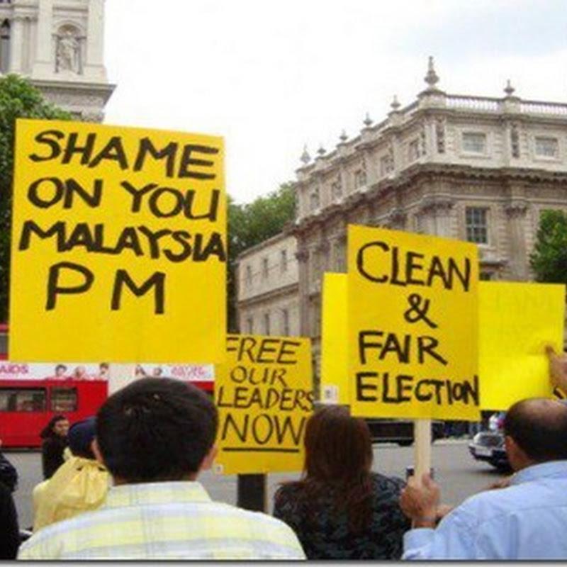 Video : Lawatan DATO SERI NAJIB RAZAK ke LONDON