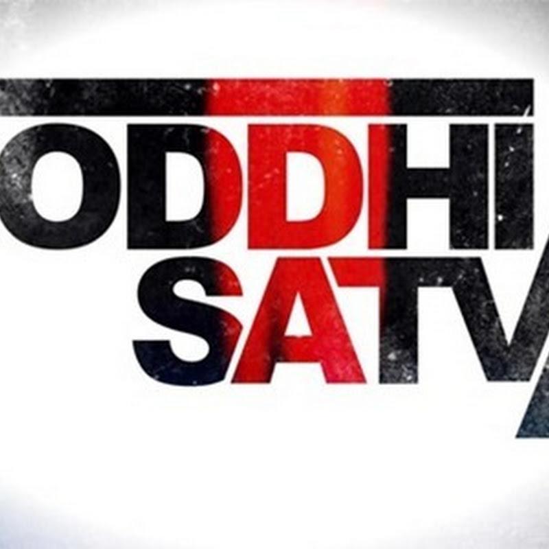 Paul Randolph - Soldier (Boddhi Satva Ancestral Dub) (2013) [Download]