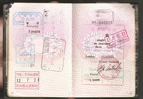 japan visa 1