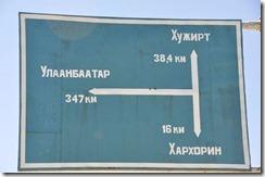 07-12 rte vers le sud 002 800X quittons karakorum