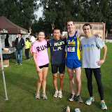 2012 Chase the Turkey 5K - 2012-11-17%252525252022.00.30.jpg