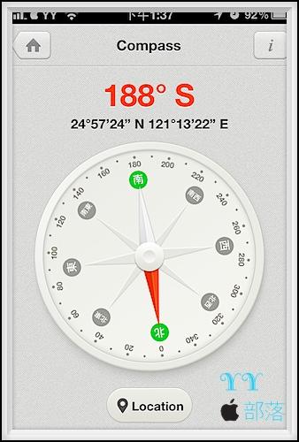 IMG 4156