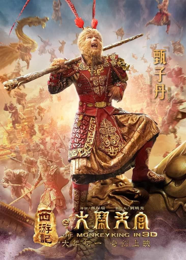 the legend of monkey king