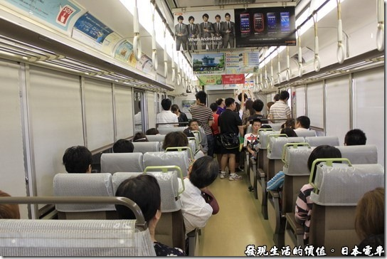 日本電車,這種電車的車廂座椅,很像我們台鐵的復興、莒光號的車廂,不過它的車廂有家拉環啦!