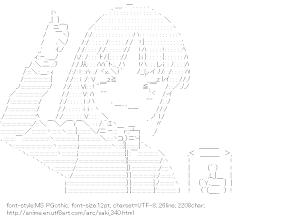[AA]Takakamo Shizuno (Saki)