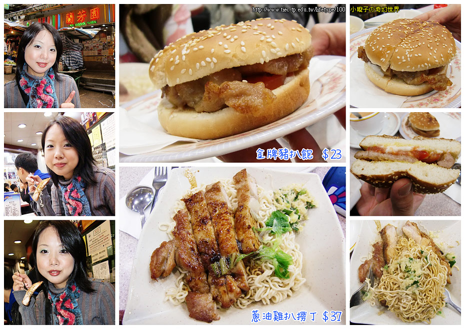 20091230hongkong04.jpg