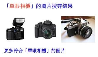 圖片SEO優化:讓你的圖片被找到
