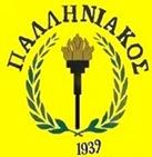 paliniakos-logo