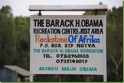 barack obama foundation