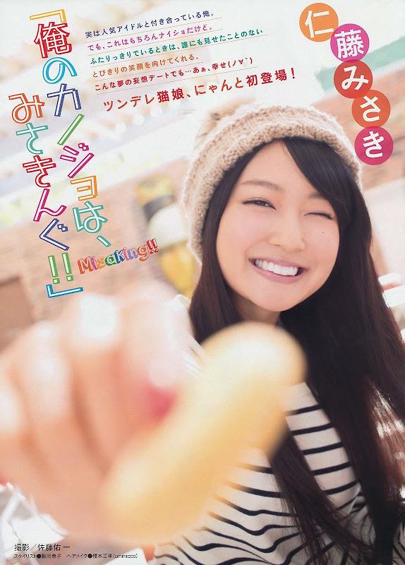 Nitou_Misaki_Young-Magazine_01