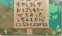 Seki-kun - 22-12