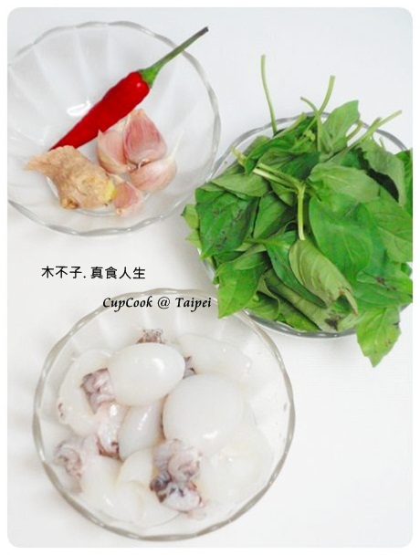 三杯小花枝 Squid Ingredient