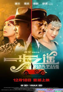 Nhất Bộ Chi Dao - Gone with the Bullets Tập 1080p Full HD
