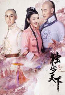 Độc Bộ Thiên Hạ - Rule The World
