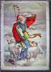 蘇武牧羊2