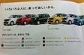 Carscoop-Honda-N-1_3