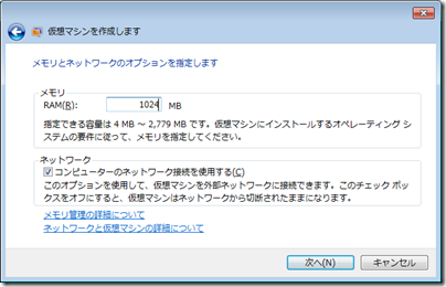 windows7-xpmode-11