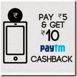 Get Rs. 5 From Paytm Wallet And Get Rs.10 Cashback, New Offer