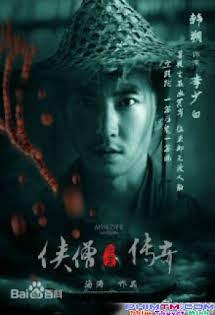 Bí Mật Thiếu Lâm -  Muder Mystery ,侠 僧 探 案 传奇