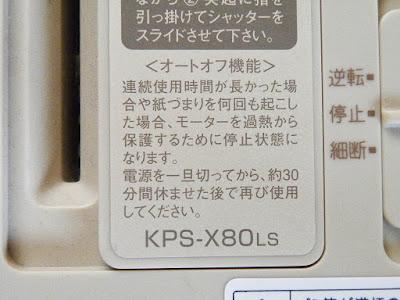 20130521_2.jpg