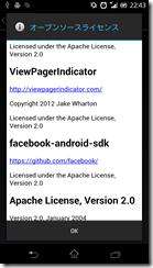 device-2012-10-09-224343