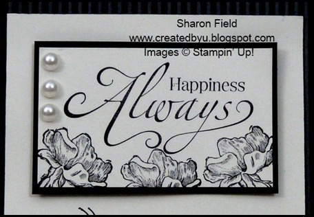 Happiness Shared, Summer Mini, Happy Greetings, 2011-12 Idea Book and Catalog, Sharon Field, created by you, happy greetings, stamp club, cas, techniques, swaps, barb furlong