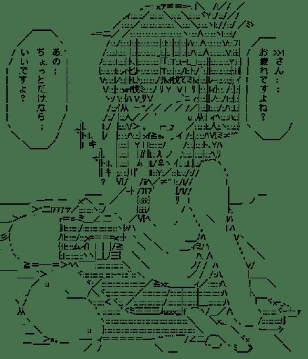 電 (艦隊これくしょん)