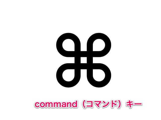Commandkey843361