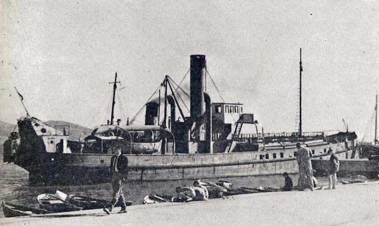 La CONSULADO, ya en Santander. Del libro La Marina Cantabra. Desde el Vapor. Volumen III.jpg