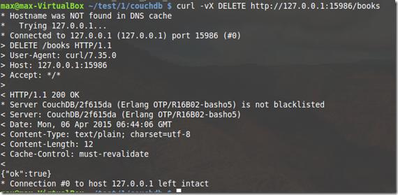 cluster couchDB node1
