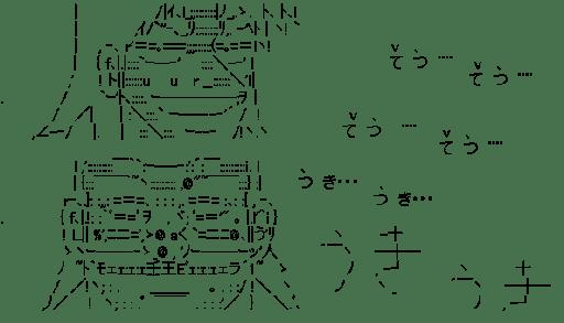 伊藤開司 & 兵藤和尊 (カイジ)