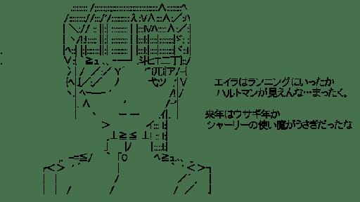 坂本美緒(ストライクウィッチーズ)