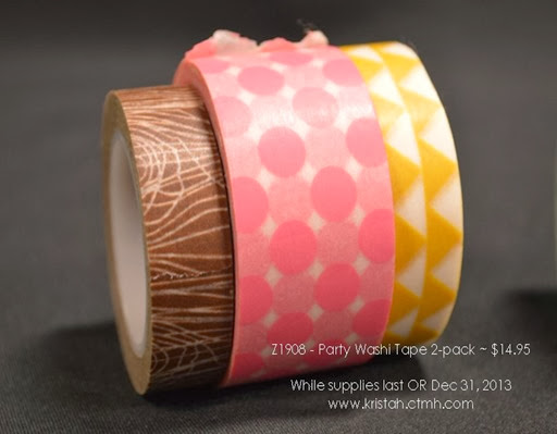 washi tape_party pack 2013 DSC_0711