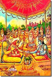 Sita and Rama marriage ceremony