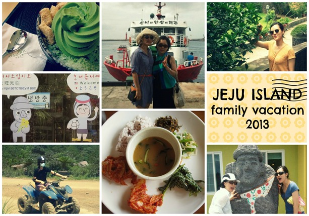 Jeju2013collage2