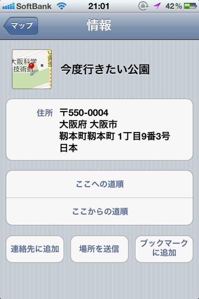 IMG 2755