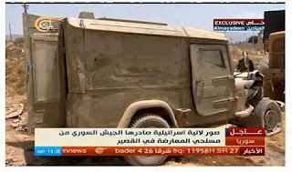 Une jeep militaire israélienne saisie à Al Qusseir en Syrie (vidéo)
