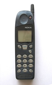 nokia-old-phone