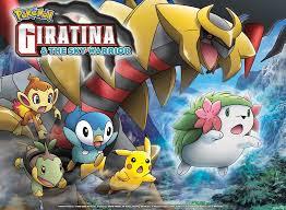 Hình Ảnh Pokemon Movie 2  Lugia Huyền Thoại