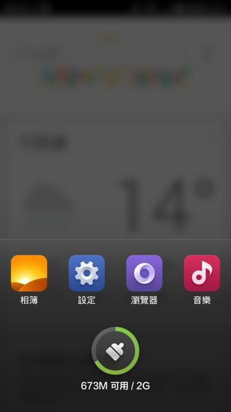 Screenshot 2014 03 07 18 55 19