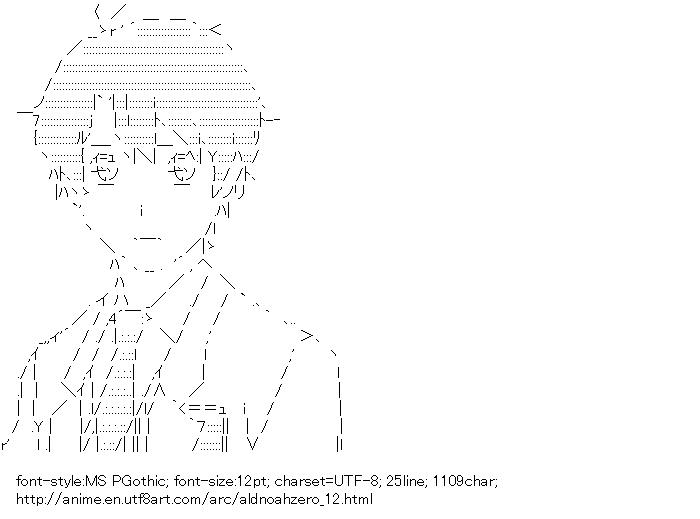 Aldnoah.Zero,Kaizuka Inaho