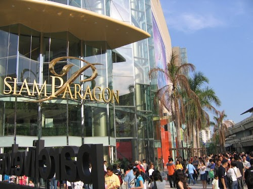 Сиам Парагон. Фото с Википедии