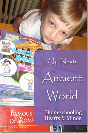 Up Next:  Ancient World History @Homeschooling Hearts & Minds