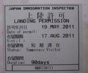 Japan Landing Permission!!!